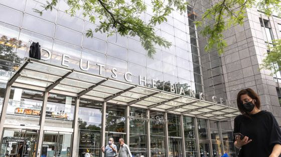Deutsche Bank Plans to Return 5,000 Staffers to NYC Offices