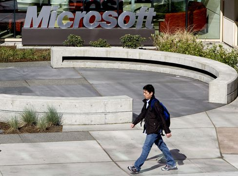 Microsoft Record-Low Coupon Punishes Investors