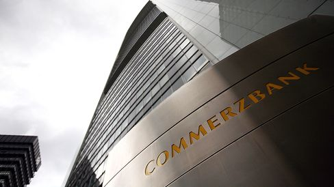 The headquarters of the Commerzbank AG in Frankfurt, Germany.