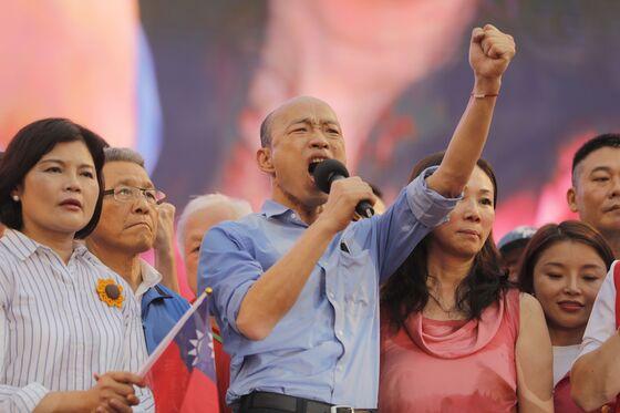 Foxconn Billionare Gou Stumbles in Bid for Taiwan's Presidency