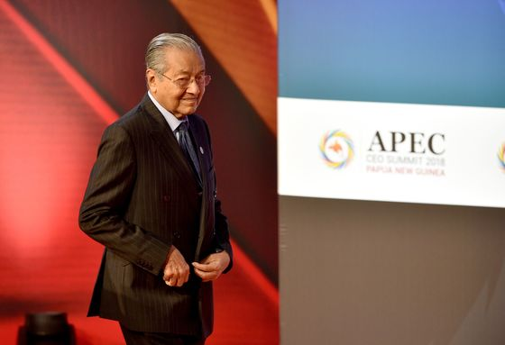 Malaysia's Mahathir Says Data Laws Shouldn't Just Help Big Firms