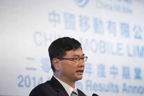 China Mobile Ltd. CEO Li Yue