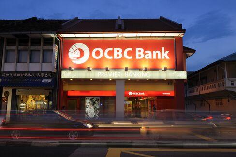 OCBC Quarterly Profit Up 32% on Loans, Capital Market Income