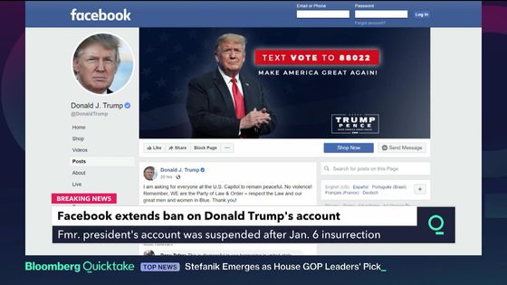 Trump Remains Banned on Facebook, Oversight Board Rules
