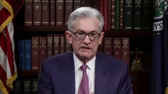 Powell Says U.S. Entering Faster Growth, Though Virus Spike Remains a Risk