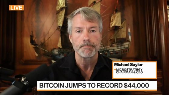 Bitcoin Is the Scarcest Asset, MicroStrategy CEO Saylor Says