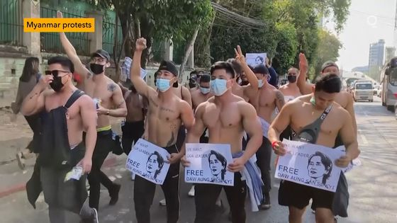 Protesters in Myanmar Appeal to China to Withdraw Junta Support