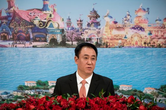 Evergrande's 101% Rally May Slow After $410 Million Buyback