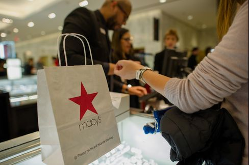 A Macy's Bag Sits in a Store in New York