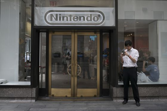 Nintendo Plans Tokyo Store to Showcase Characters, Switch