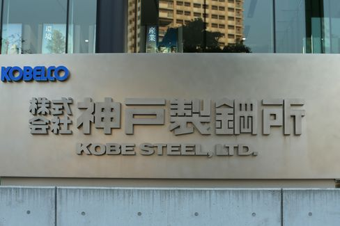 Kobe Steel Ltd. Headquarters and Plant as Company Announces Staff Falsified Data