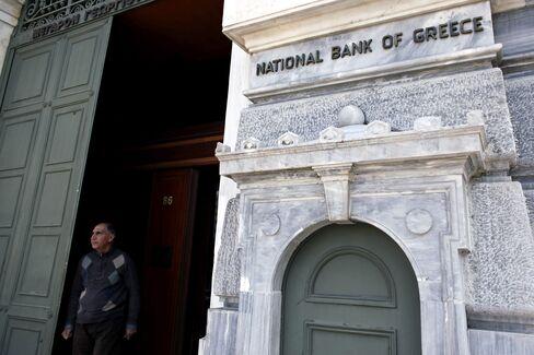 Greek Bank Capital Needs at EU27.5 Billion, Bank of Greece Says