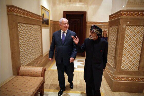 Netanyahu on Groundbreaking Oman Visit for Peace Process Talks