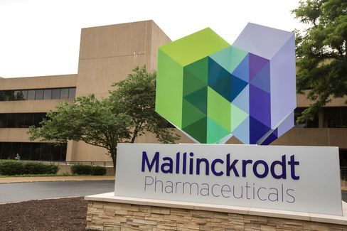 Mallinckrodt Missouri Offices