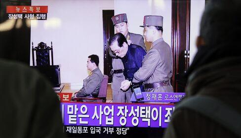 News on Kim Jong Un's uncle Jang Song Thaek