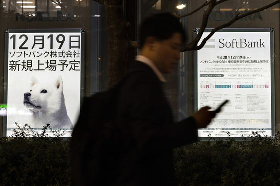 SoftBank to Stick to IPO Price Amid Global Stock Selloff