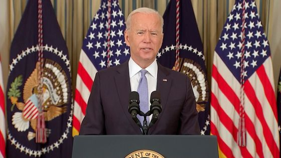 Biden Touts Pfizer Boosters After CDC Boss Overrules Panel