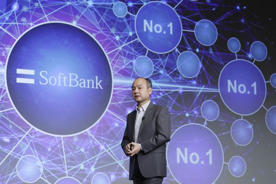 SoftBank CEO Voices Concern Over Saudi Killing, Seeks Answers