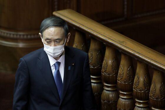 Japan's Suga Sends Offering to Yasukuni War Shrine, NHK Says