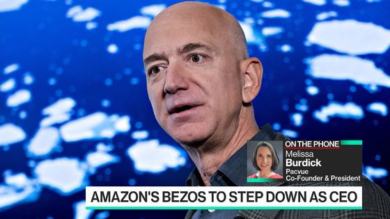 Amazon's Incoming CEO Jassy Ushered in Cloud Computing Boom