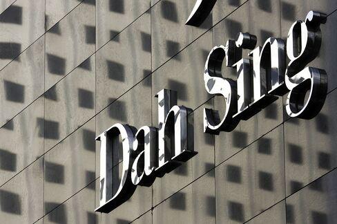 Dah Sing Financial Holdings