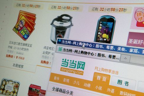 Online Retailer China Dangdang Raises $272 Million