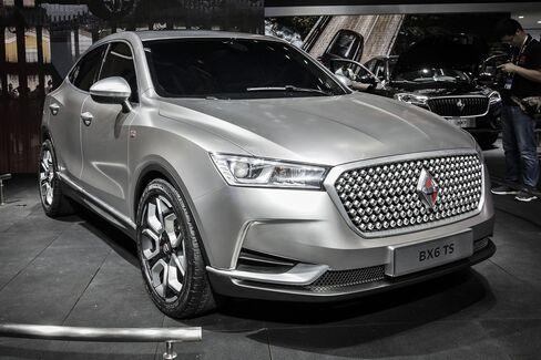 Inside The Beijing International Automotive Exhibition