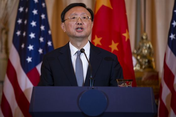 China Diplomat's 'Red Line' Warning Points to U.S. Tensions