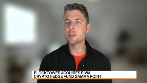 BlockTower Acquires Rival Crypto Hedge Fund Gamma Point