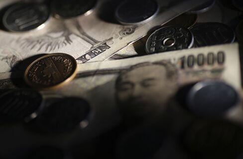 Non-Japan Bond Buying Rises Tenfold After Kuroda, SocGen Says