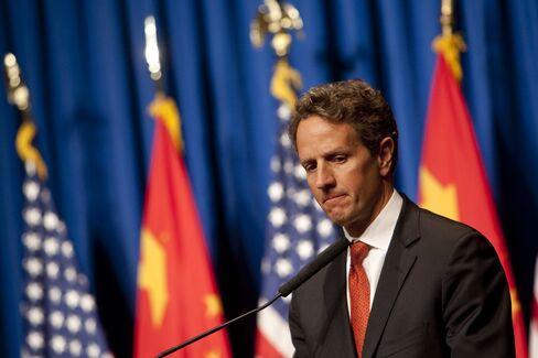 U.S Treasury Secretary Timothy F. Geithner