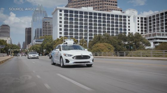 Ford-Backed Argo Sees New Sensor as Key to Self-Driving Cars