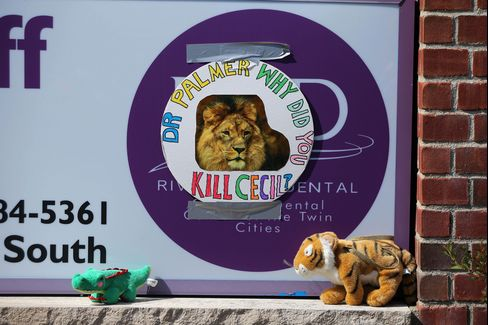Dr. Walter Palmer's River Bluff Dental Clinic