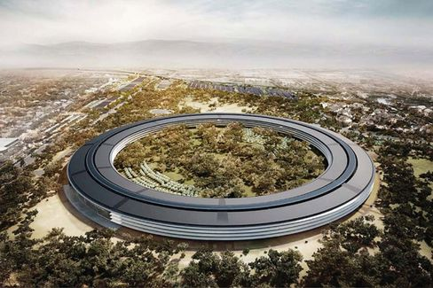 A Quick Look at the Apple 'Spaceship'