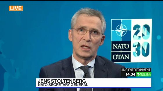 Biden Backs NATO 'Strongly, Strongly, Strongly' in Video Message