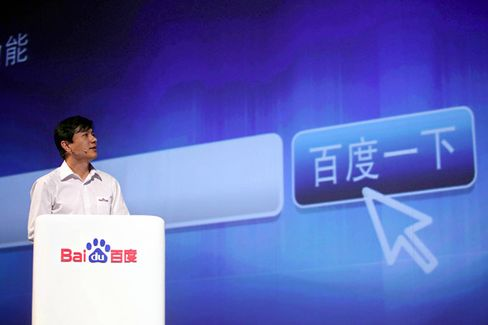 Baidu's Robin Li is Now the Richest Man in China