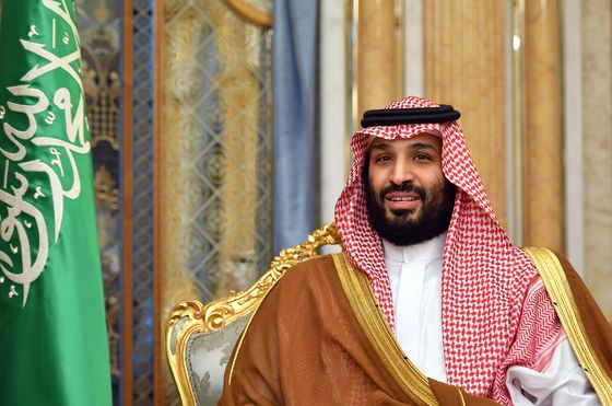 Saudi Wealth Fund Making Another Splash, This Time at Home
