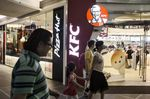 Fastfood Outlets As Yum! Brands, McDonald's Look for Buyers On Shifting Chinese Tastes