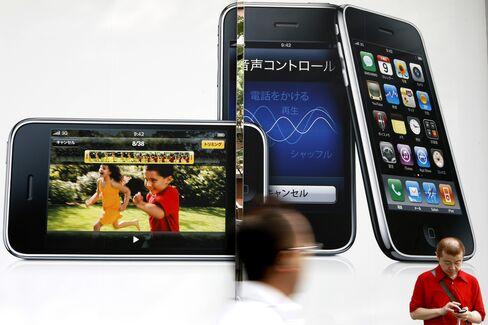 Apple's Freebie IPhone Pits Premium Brand Against Bargain