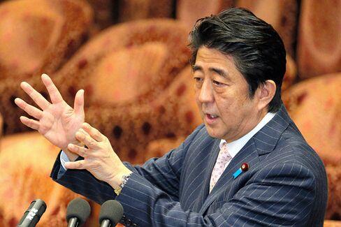 The U.S. Needs to Rebuke a Japanese Ally