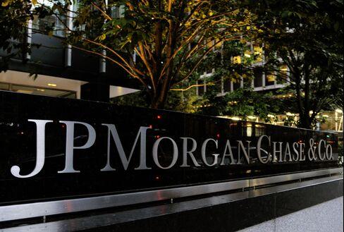 JPMorgan CIO Risk Chief Said to Have History of Trading Losses