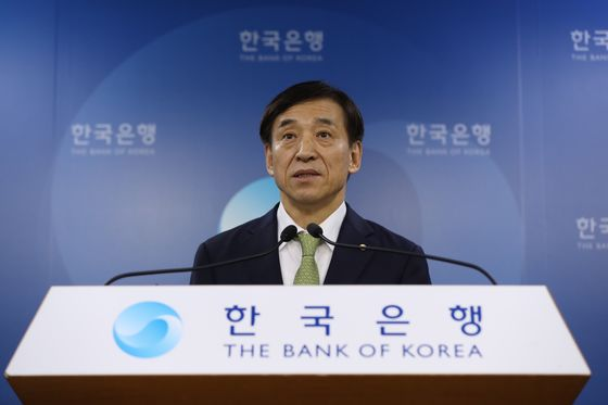 Decision-Day Guide: Bank of Korea Poised to Join Rate Hikers