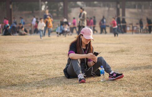 Music on Cellphone