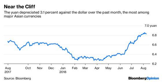 VietnamFeelsthe Ripples of the Yuan Rout