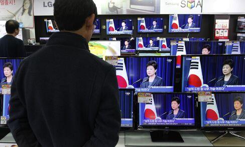 South Korea scandal: President Park's friend Choi arrested