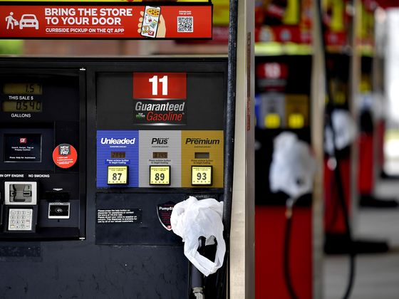 White House Faces Rising Pressure as Gasoline Shortages Grow