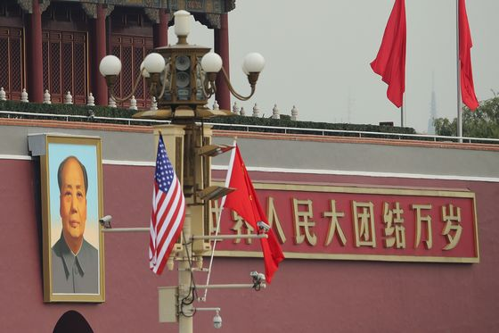 China Unleashes Nationalist Hounds in Trump Trade War:Balance of Power