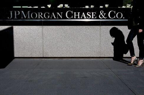 Jamie Dimon Books First-Ever Loss at JPMorgan