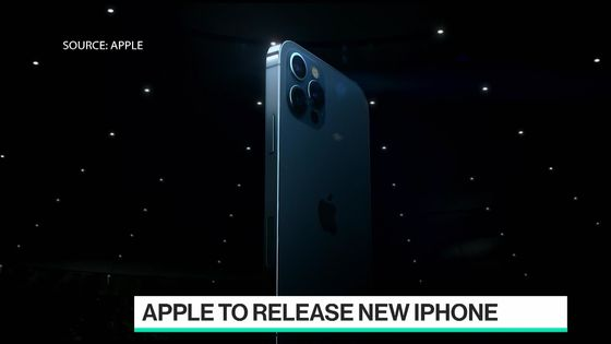 Apple's Next iPhone Shows How It'sPerfected the Game of Inches