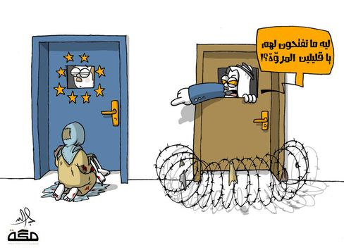 A cartoon by Saudi artist Abdullah Jaber which reads,